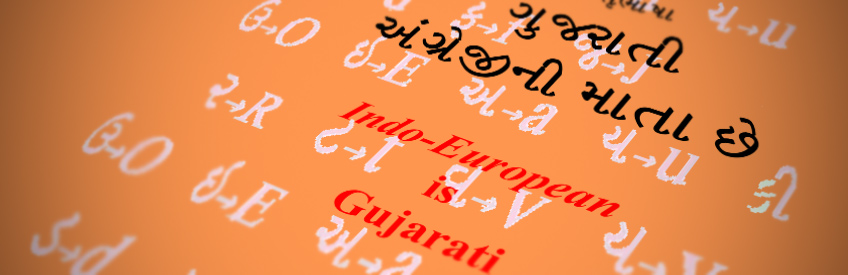 Indo-European is Gujarati