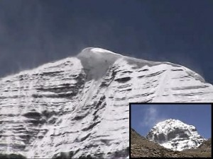 An Enlarged View of Mount Kailash Showing a Cobra Hood like Rock