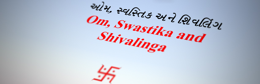 Om, Swastika and Shivalinga